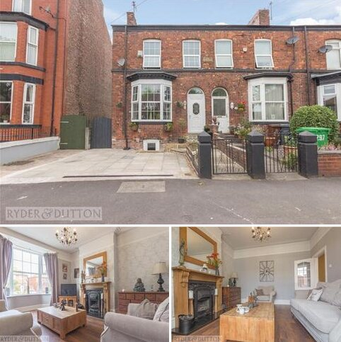 5 bedroom end of terrace house for sale - St. Marys Road, Moston, Manchester, M40