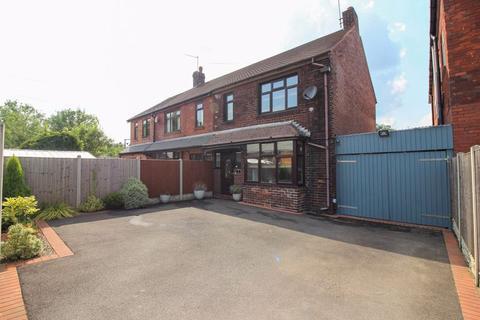 3 bedroom semi-detached house for sale - Limekiln Lane, Church Lawton, Staffordshire