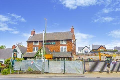 Guest house for sale - Little Hallam Hill, Ilkeston