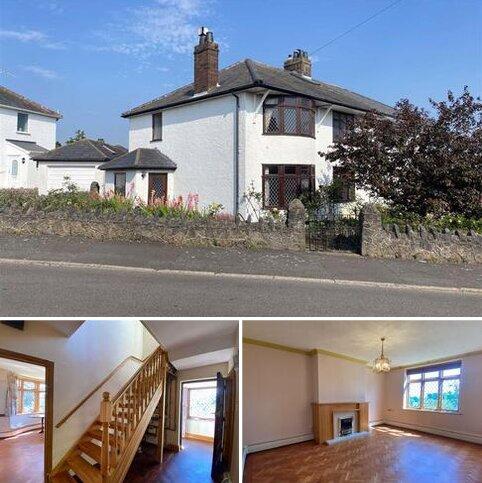3 bedroom semi-detached house for sale - Trem Y Don, Garden Suburb, Barry