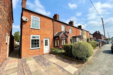 2 bedroom terraced house for sale - Heath Road, Sandbach