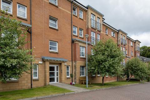 2 bedroom flat for sale - Mansionhouse Road, Langside