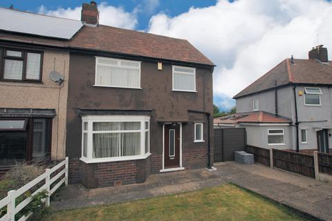 3 bedroom semi-detached house for sale - Newbold Back Lane, Chesterfield, Derbyshire, S40 4HF