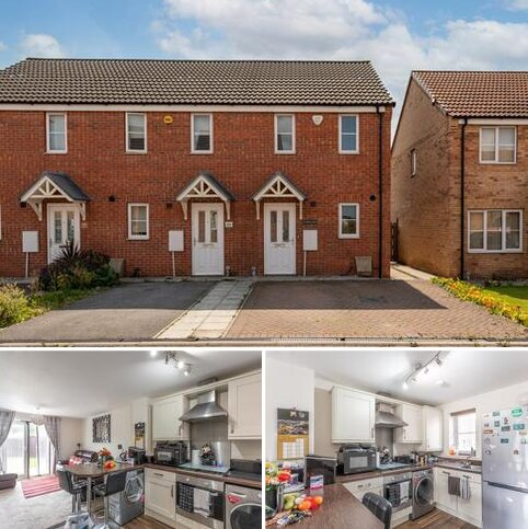 2 bedroom terraced house for sale - Spruce Way, Selby, YO8