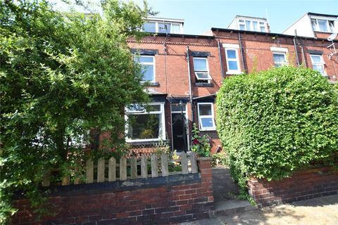 2 bedroom terraced house for sale - Cross Flatts Parade, Leeds, LS11