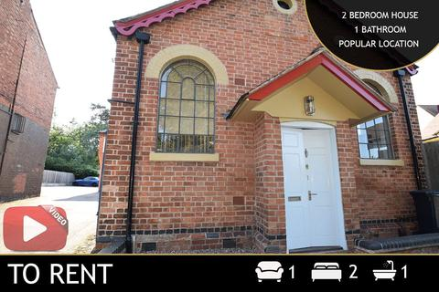 2 bedroom detached house to rent - Main Street, Humberstone, Leicester, LE5