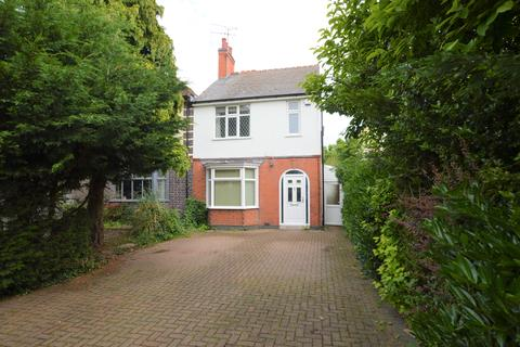3 bedroom semi-detached house for sale - Newton Lane, Wigston, Leicestershire