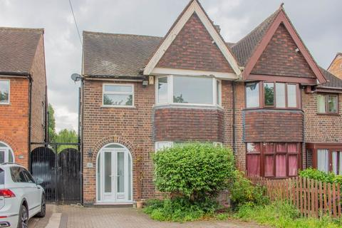 3 bedroom semi-detached house to rent - Nottingham Road, Toton, Nottingham NG9 6EG