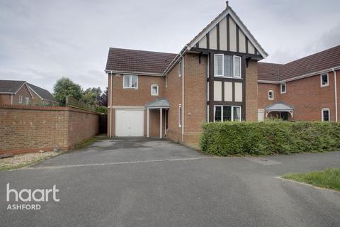 4 bedroom detached house for sale - Harrow Way, ASHFORD