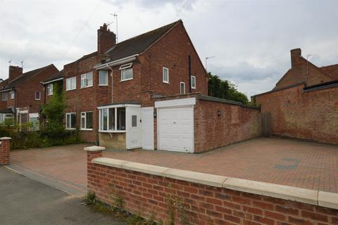 3 bedroom semi-detached house for sale - Ash Tree Road, Oadby, Leicestershire