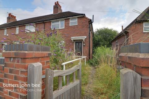 3 bedroom end of terrace house for sale - Moran Road, Newcastle