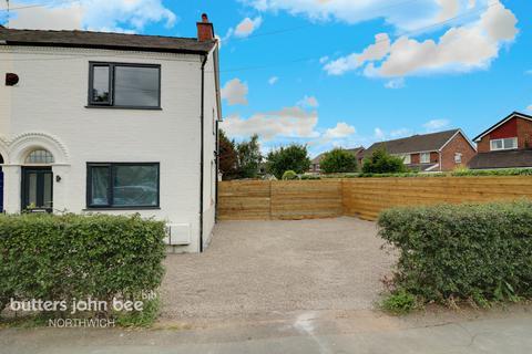 3 bedroom semi-detached house for sale - Linnards Lane, Northwich