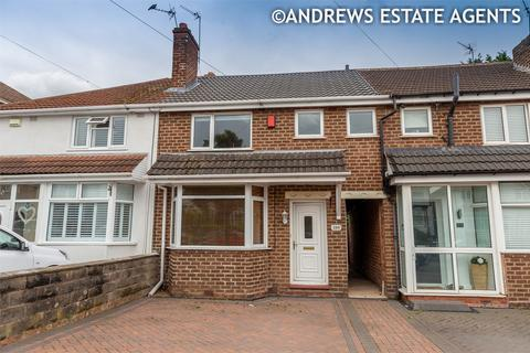 3 bedroom terraced house for sale - Dyas Road, Great Barr, BIRMINGHAM