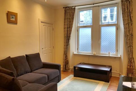 2 bedroom flat to rent - Wallfield Crescent, Aberdeen