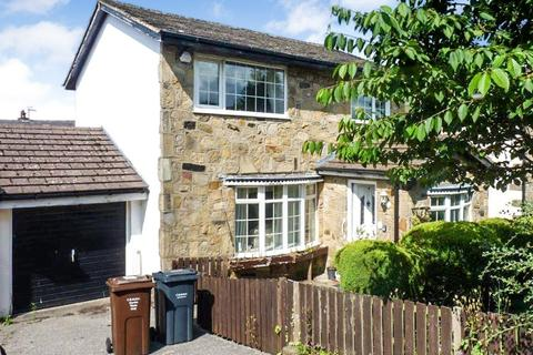 4 bedroom link detached house for sale - Sedge Grove, Haworth, Keighley