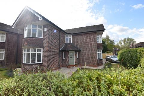 3 bedroom detached house for sale - Grangethorpe Road, Urmston, M41