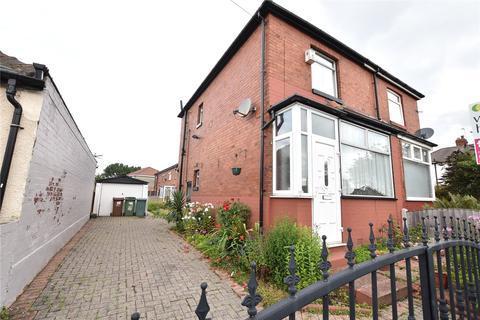 2 bedroom semi-detached house for sale - Tyas Grove, Leeds