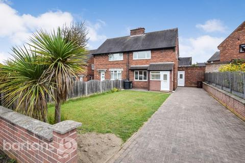 3 bedroom semi-detached house for sale - Burntwood Crescent, Treeton