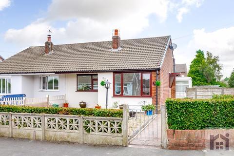 2 bedroom semi-detached bungalow for sale - Farcroft, Lostock Hall, PR5 5SS