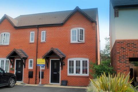 3 bedroom semi-detached house for sale - Irons Close, Mountsorrel, Loughborough