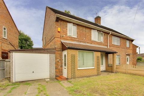 3 bedroom semi-detached house for sale - Southfield Road, Aspley, Nottinghamshire, NG8 3PN