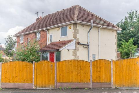2 bedroom semi-detached house for sale - Rookwood Crescent, Leeds