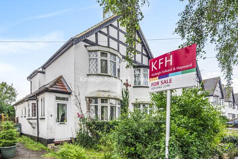 2 bedroom semi-detached house for sale - Glebe House Drive, Hayes