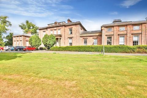 1 bedroom flat for sale - Flat 4 Aikenhead House, 325 Carmunnock Road, Kings Park
