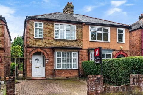 3 bedroom semi-detached house for sale - Adamsrill Road Sydenham SE26