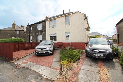2 bedroom flat for sale - Marchfield Quadrant, Ayr, KA8