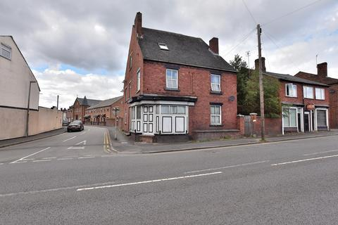 5 bedroom house for sale - INVESTMENT OPPORTUNITY - BLOCK OF FLATS WITH FIRTHER POTENTIAL