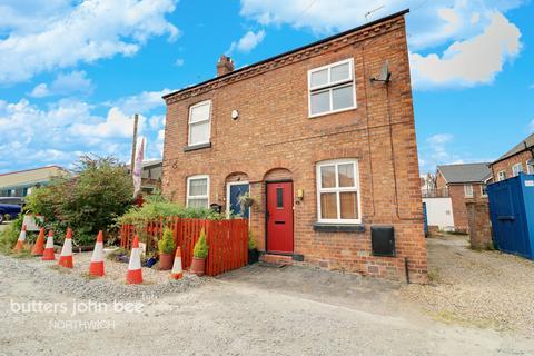 2 bedroom semi-detached house for sale - Bridge Street, Northwich