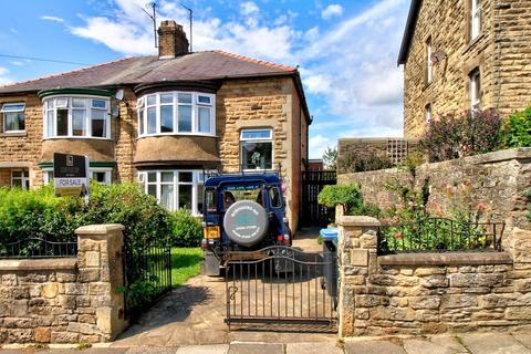 2 bedroom semi-detached house for sale - Victoria Road Barnard Castle