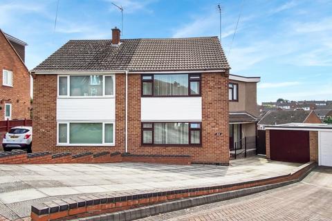 3 bedroom semi-detached house for sale - Guilsborough Road, Ernsford Grange