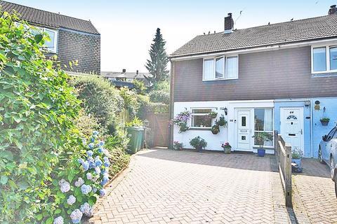 3 bedroom semi-detached house for sale - Bannister Road, Penenden Heath ME14