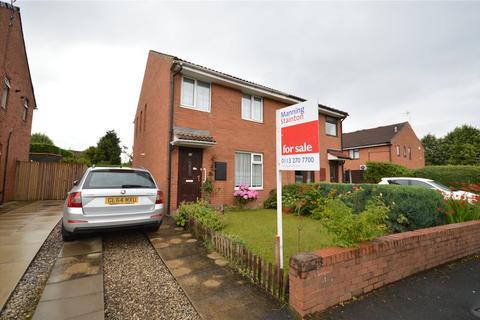 3 bedroom semi-detached house for sale - Cranmore Lane, Leeds