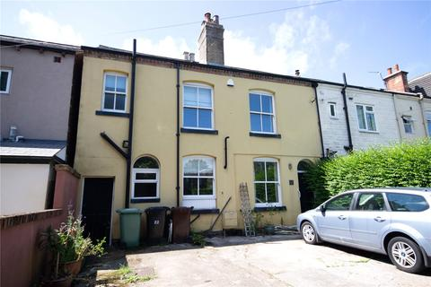 4 bedroom terraced house for sale - The Orchards, Crossgates, Leeds