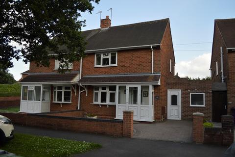 2 bedroom semi-detached house for sale - Kitchen Lane, Wednesfield, Wolverhampton, WV11