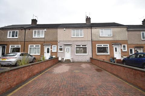 2 bedroom terraced house for sale - Deveron Road, Bearsden, Glasgow, G61 1LN