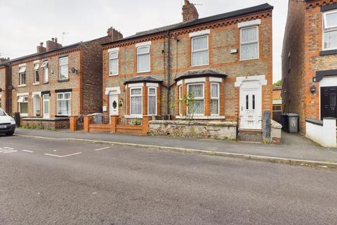 3 bedroom semi-detached house for sale - Alderley Road, Flixton, Trafford, M41