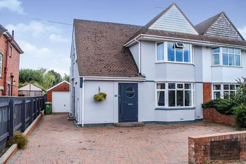 3 bedroom semi-detached house for sale - Southbrook Road