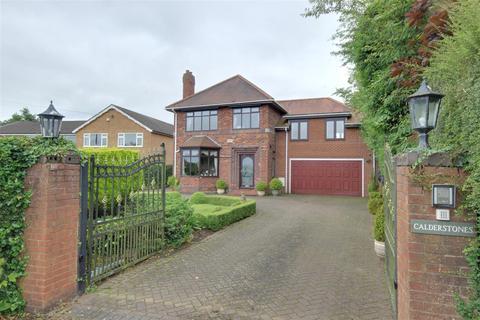 4 bedroom detached house for sale - West Ella Road, West Ella