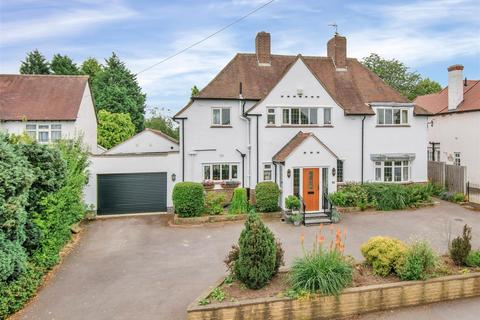 4 bedroom detached house for sale - Desford Road, Kirby Muxloe, Leicester