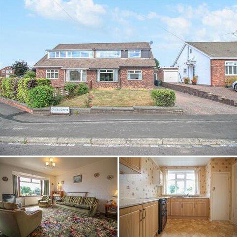 4 bedroom semi-detached bungalow for sale - Dukes Drive, Brunton Park, Newcastle Upon Tyne