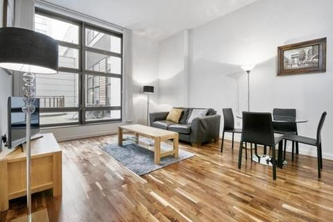 1 bedroom apartment to rent - Discovery Dock East