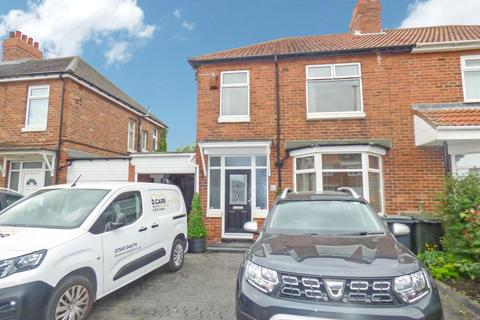 3 bedroom semi-detached house for sale - Great Lime Road, Forest Hall, Newcastle upon Tyne, Tyne and Wear, NE12 7AE