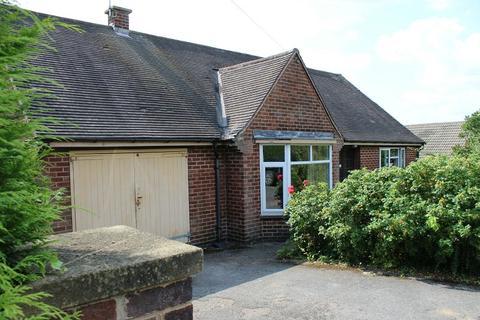 3 bedroom bungalow for sale - Brook Lane, Alfreton, Derbyshire. DE55 7FX