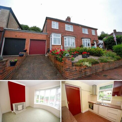 3 bedroom semi-detached house for sale - Whickham View, Low Fell