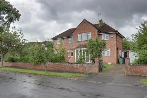 4 bedroom detached house for sale - Cranmore Gardens, Aldershot, GU11