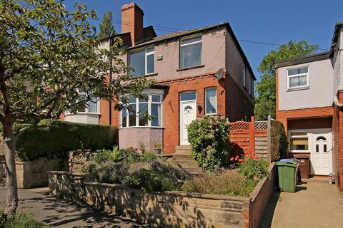 3 bedroom semi-detached house for sale - Tullibardine Road, Ecclesall